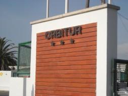 Parque de Campismo Orbitur (Quarteira)